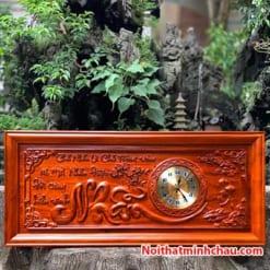 Tranh gỗ đồng hồ chữ Nhẫn 48x108cm PU